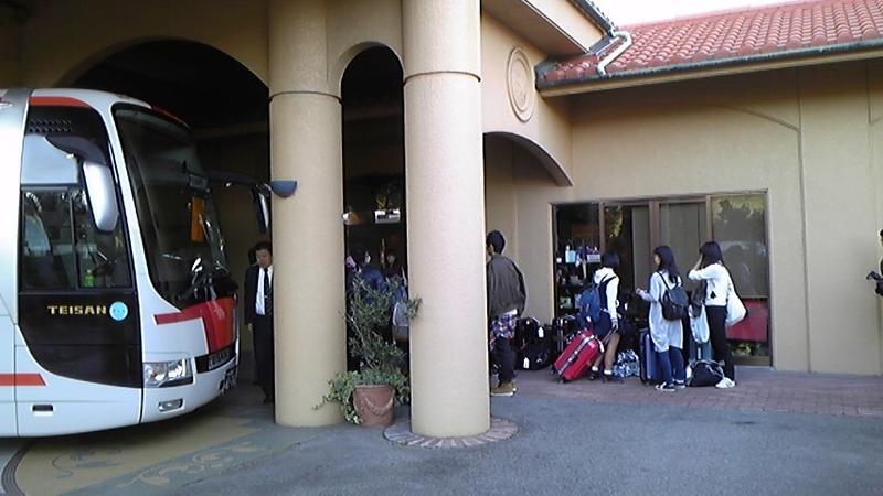 修学旅行 ホテル出発