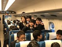 新幹線内にて