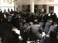東京駅集合